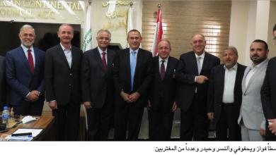 Photo of حب الله بحث أفكاراً لدعم الصناعة مع عدد من رجال الأعمال المغتربين