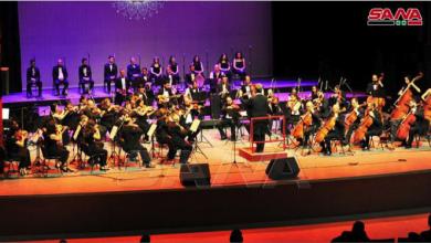 Photo of أمسية موسيقيّة في دار الأسد للثقافة…  رحلة من الأغنيات السوريّة والعربيّة ومزيجٌ من الطرب الشرقيّ