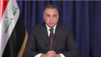 Photo of الكاظمي يعلن عن «ورقة بيضاء»  للإصلاحات المرتقبة في العراق