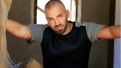 Photo of ناجي أسطا يطرح أغنية «أقرب شخص»
