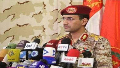 Photo of استهداف الرياض في عمليّة توازن الردع اليمنيّة والكشف عن استخدام سلاح يمنيّ جديد 