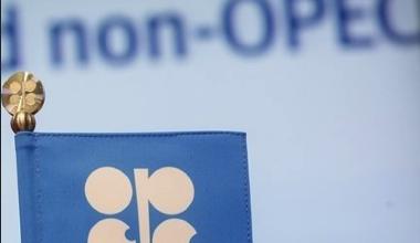 Photo of أوبك+ تجتمع غداً لمناقشة سياستها.. والبنك الدوليّ يتوقع ندوباً طويلة الأمد  الضرر الأكبر سيلحق بمصدّري النفط
