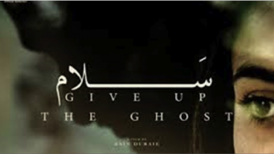 Photo of فيلم «سلام» يفوز بمهرجان «بالم سبرينجز» للأفلام القصيرة