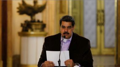 Photo of مادورو مستعدّ لإجراء استفتاء حول بقائه أو تنحّيه عن الرئاسة