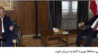Photo of برّي بحث مع زوّاره الأوضاع