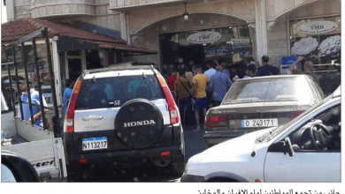 Photo of أزمة الخبز.. لا حلّ جذرياً وطوابير أمام الافران