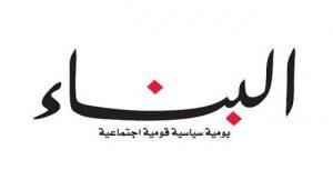 Photo of حيدر يستقبل وفد نقابة المصوّرين اللبنانيّين