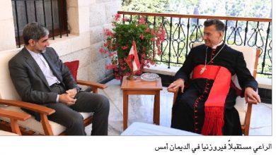 Photo of فيروزنيا من الديمان: الحياد شأن لبناني