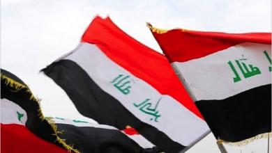 Photo of العراق يُعلق العمل بمذكرة التفاهم مع تركيا حول سمة الدخول الكاظمي: لا تراجع عن تقوية مؤسسات الدولة