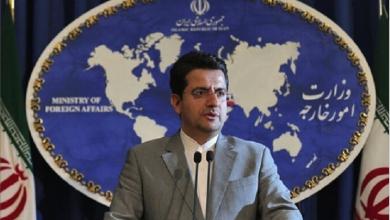 Photo of إيران توجّه تحذيراً للولايات المتحدة وتصف الرواية الأميركيّة بـ«المضحكة»