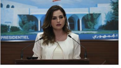 Photo of مجلس الوزراء كلّف وزير الخارجية تقديم شكوى ضدّ «إسرائيل» دياب: القرار الدولي عدم مساعدة لبنان حتى الآن