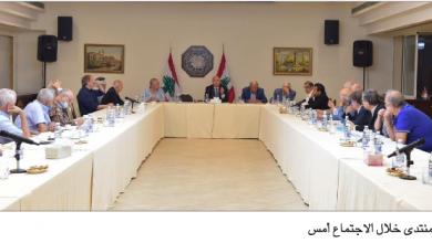 Photo of «منتدى حوار بيروت» للحكومة: كفى مماطلة في معالجة الملفات