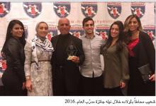 Photo of حسين شعيب ..«المفتّش» الذي فضح المستور.. معاناته مع اللعبة عوّضها إنجازات في أميركا