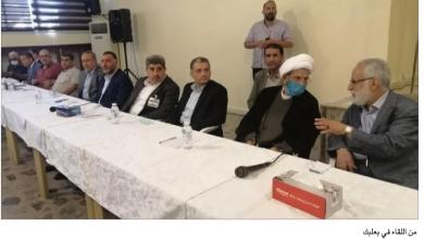 Photo of لقاء في بعلبك ناقش الأوضاع الأمنية والمعيشية: الدولة مسؤولة عن أمن الناس ورفع الحرمان