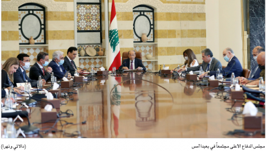 Photo of مجلس الدفاع يُوصي بتمديد التعبئة العامة شهراً