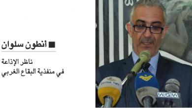 Photo of زعيم الانتصار القاهر الموت