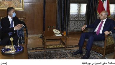 Photo of برّي عرض الأوضاع مع كيجيان والصمد وإبراهيم