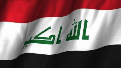 Photo of مساعٍ لرفع اسم العراق من القائمةالأوروبيّة للدول عالية المخاطر