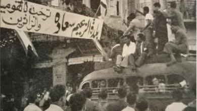 Photo of يوم الإصلاح في ضهور الشوير