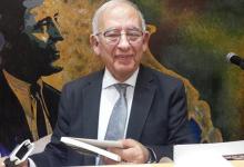 Photo of درس في أخلاقية الدين للتلميذ أردوغان