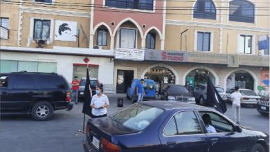 Photo of حاجز محبة لمديرية الطلبة في منفذية الهرمل لمناسبة 8 تموز ذكرى استشهاد سعاده