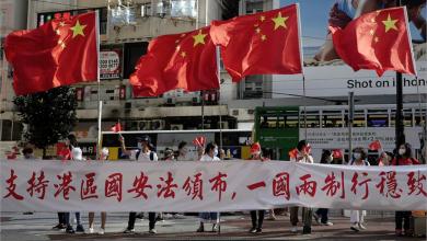 Photo of قانون هونغ كونغ الجديد يدعم ممارسة مبدأ «دولة واحدة ونظامان» ولام تعتبره درجة عالية من ثقة الحكومة المركزيّة في هونغ كونغ 