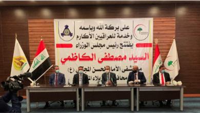 Photo of البرلمان العراقيّ يكشف أن تركيا احتلّت 15 كيلومتراً من الشريط الحدوديّ الكاظمي: سنحارب الفساد في المشاريع المتلكئة