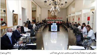 Photo of مجلس الوزراء تريّث في بت استقالة بيفاني ووافق على تعيين الخفراء الجمركيين