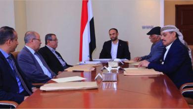 Photo of اليمن: تمديد فترة رئاسة المشّاط لعام كامل