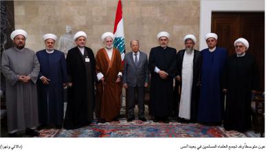 Photo of عون التقى «تجمّع العلماء»: ملزمون الدفاع  عن أنفسنا سواء كنّا حياديين أو غير حياديين
