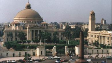 Photo of إطلاق مسابقة متخصّصة بالترجمة في مصر تحت شعار «ترجم، أبدع»