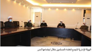 Photo of «تجمّع العلماء»: لفتح الحكومة الأبواب للمساعدات المعروضة على لبنان بلا شروط