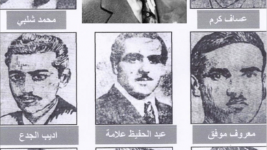 Photo of أبناء الحياة فاتحو درب الشهادة…