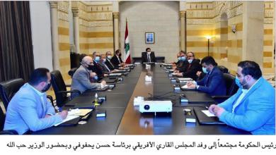 Photo of «القاري الأفريقي»: المغتربون مستعدّون للاستثمار في لبنان