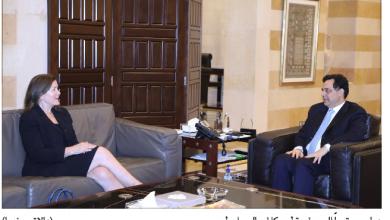 Photo of التقى شيا ومنتدى السفراء المتقاعدين دياب: نعمل ليل نهار لمعالجة الأزمات