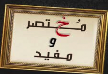Photo of مختصر مفيد ثورة جمال عبد الناصر