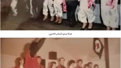 Photo of الرفيق فادي إبراهيم أذكره دائماً بكثير من المحبة والتقدير