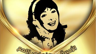 Photo of الإثنين… هند أبي اللمع مع جهاد أيوب على تلفزيون لبنان