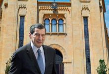 Photo of ايلي الفرزلي في كتاب : قد لا يكون أجمل التاريخ غدا !