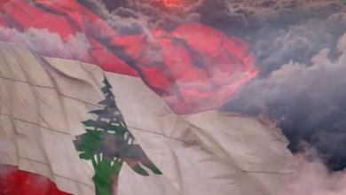 Photo of دموع ما بعد الكارثة!