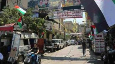 Photo of الأونروا: على المجتمع الدوليّ دعم لاجئي فلسطين في لبنان