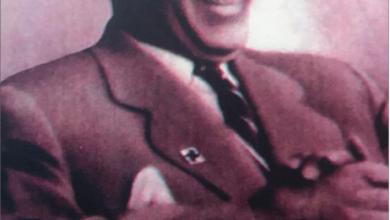 Photo of جرداق وحاوي تحت بيرق سعاده