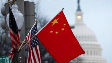 Photo of الصين تفرض عقوباتها على 11 أميركيّاً