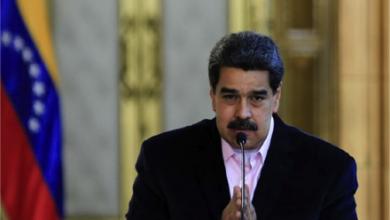 Photo of بمناسبة الذكرى الـ70 للعلاقات الإيرانيّة ـ الفنزويليّة..