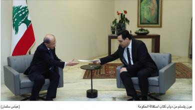 Photo of الاستشارات النيابيّة مؤجلة… والتشاور السياسيّ يضع حداً لاستقالات النواب بانتظار الحكومة