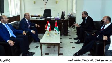 Photo of الصفدي ينقل رسالة دعم من الملك الأردني