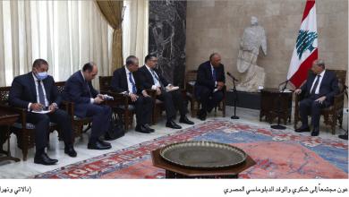 Photo of لقاءات موسّعة للوزير المصري في بيروت