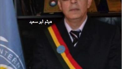 Photo of اللجنة الدولية لحقوق الإنسان قلقة من كلام الناطق باسم الجيش الليبي