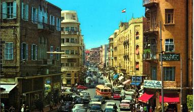 Photo of بيروت…