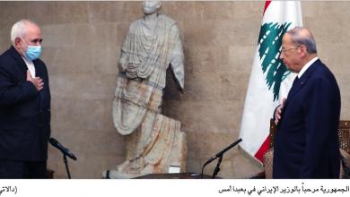 Photo of ظريف جال على المسؤولين: لجهد دولي لمساعدة لبنان لا لفرض أمر عليه
